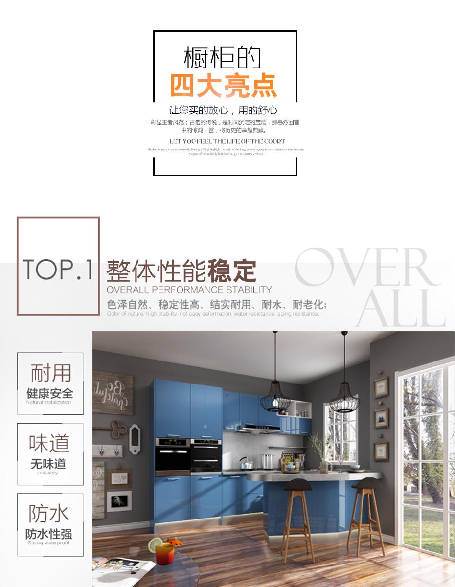 厨房不锈钢厨柜的整体性能稳定