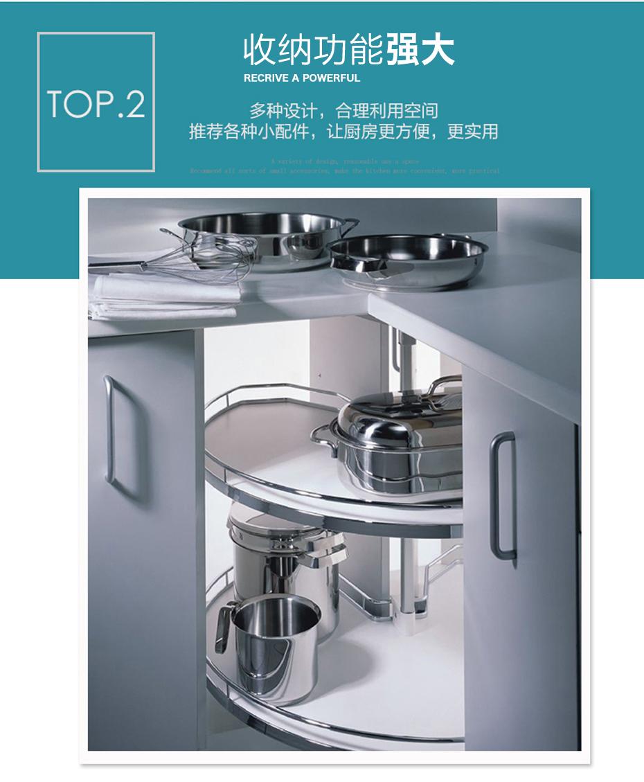 不锈钢的厨柜有强大的收纳功能