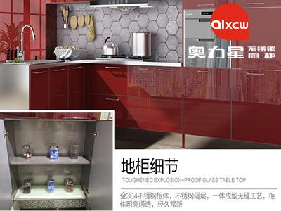 中国红地柜细节