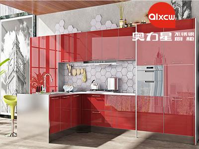 中国红不锈钢橱柜