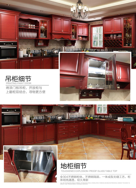 整体不锈钢厨柜的柜体细节