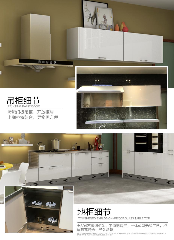 不锈钢整体厨房细节