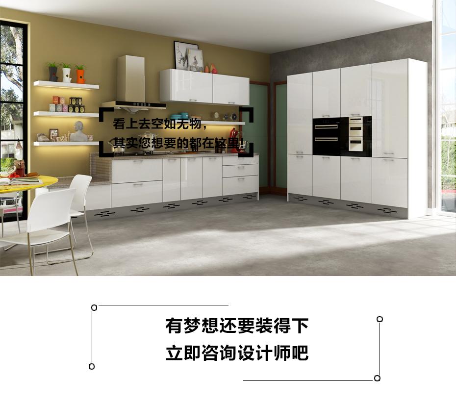 简约时尚不锈钢橱柜大容量收纳功能