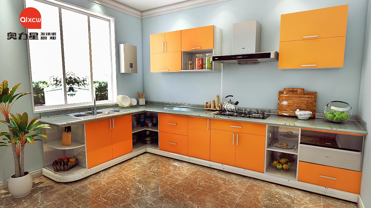 橘色现代不锈钢橱柜