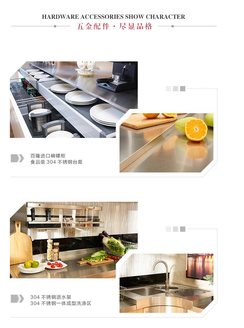 厨房橱柜五金配件