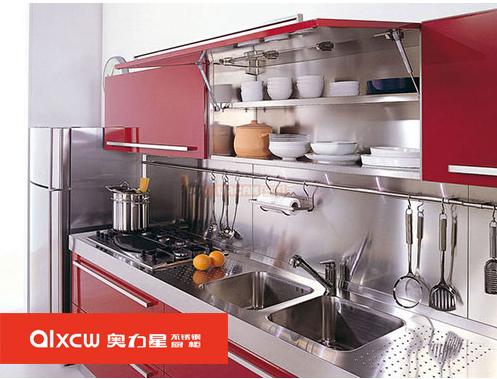 红色一字型厨房不锈钢橱柜