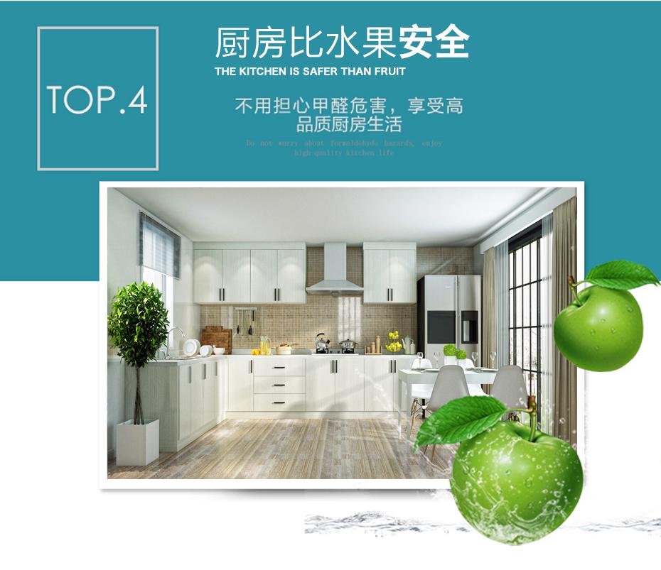 上海不锈钢整体橱柜安全环保