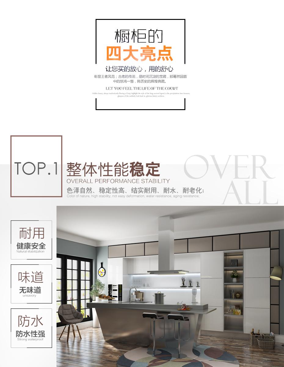 不锈钢整体厨房橱柜性能稳定