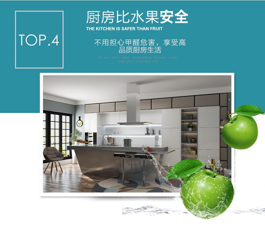 不锈钢整体厨房橱柜安全环保