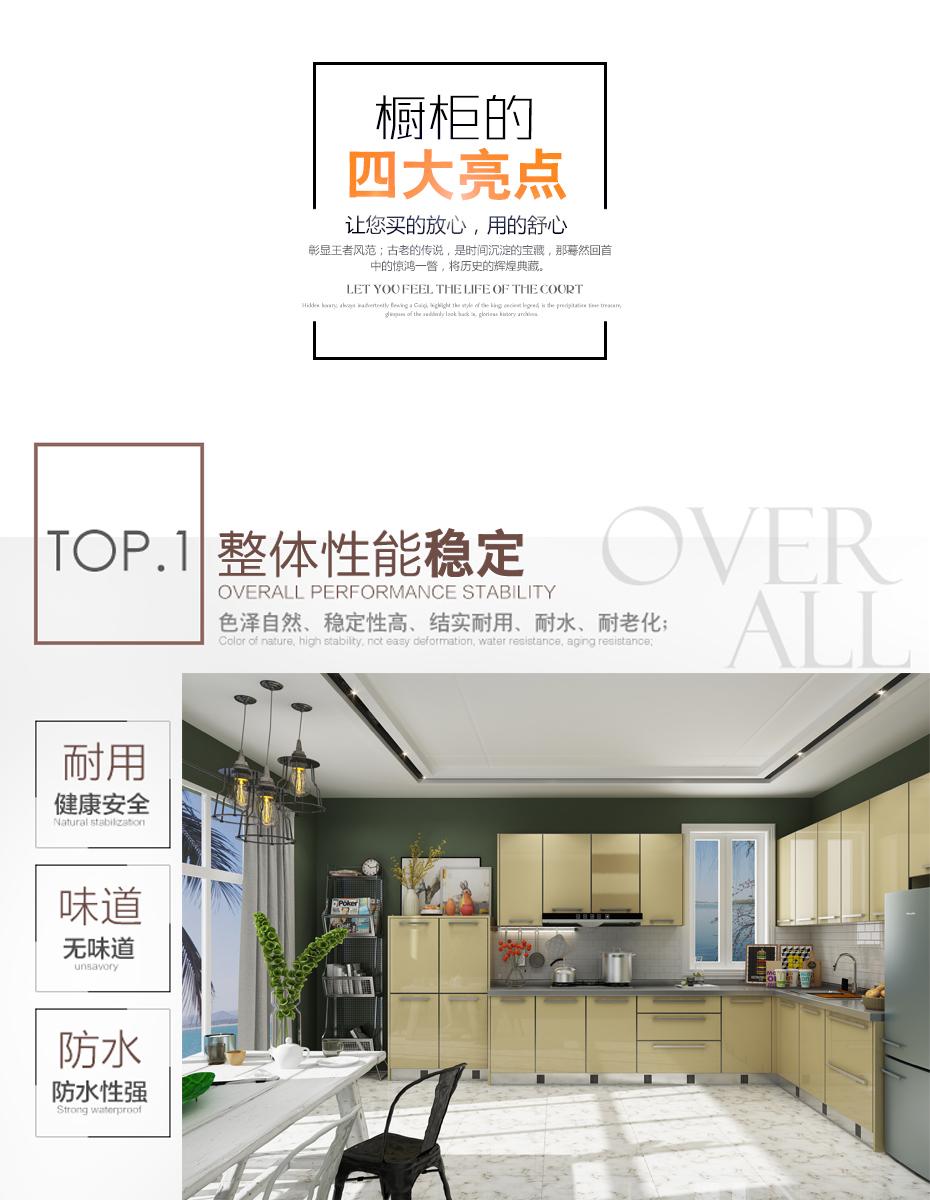厨房 不锈钢橱柜整体性能稳定