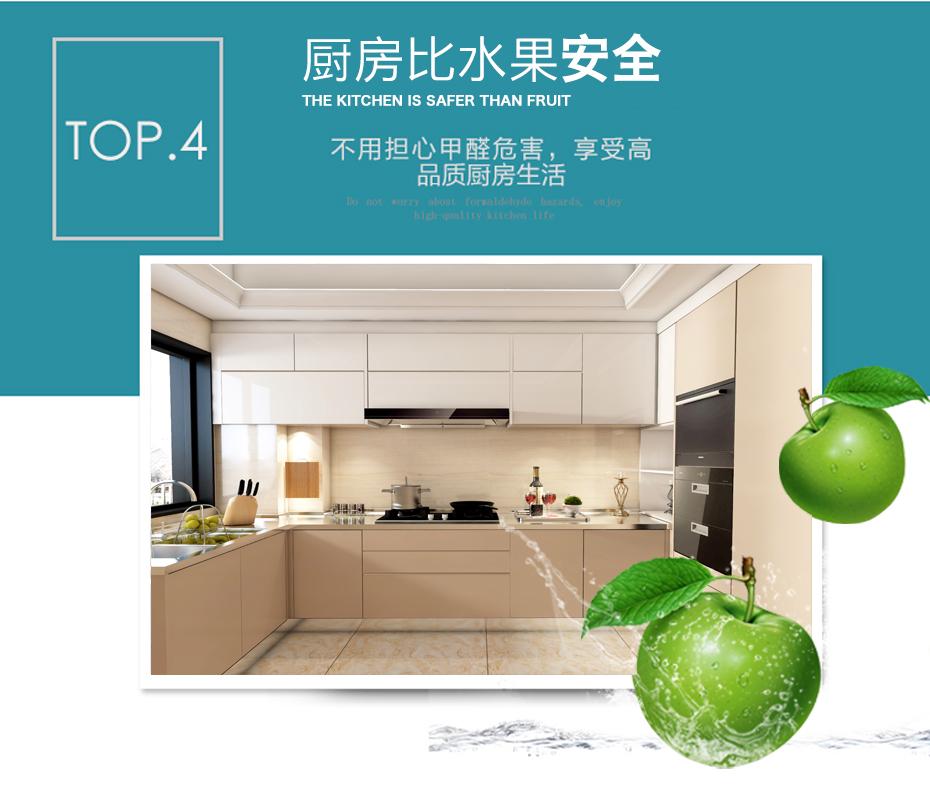 厨房不锈钢整体橱柜环保健康