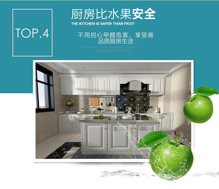 不锈钢厨房厨柜环保健康