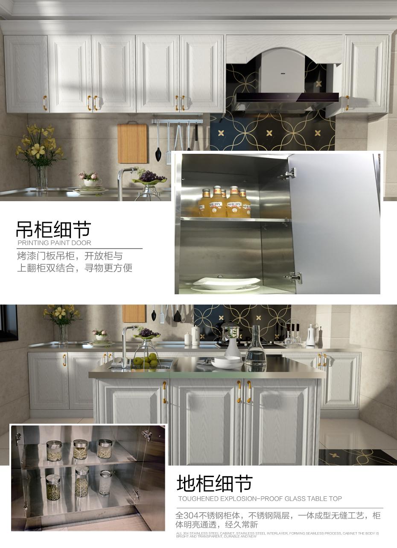 不锈钢厨柜的柜体细节