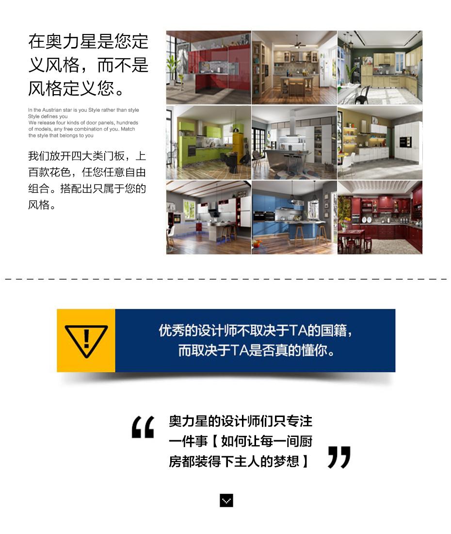 家用不锈钢橱柜可自定义风格