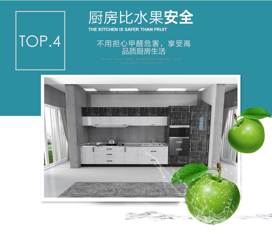 整体不锈钢厨房环保健康