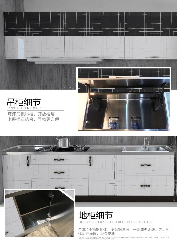 不锈钢厨房柜细节