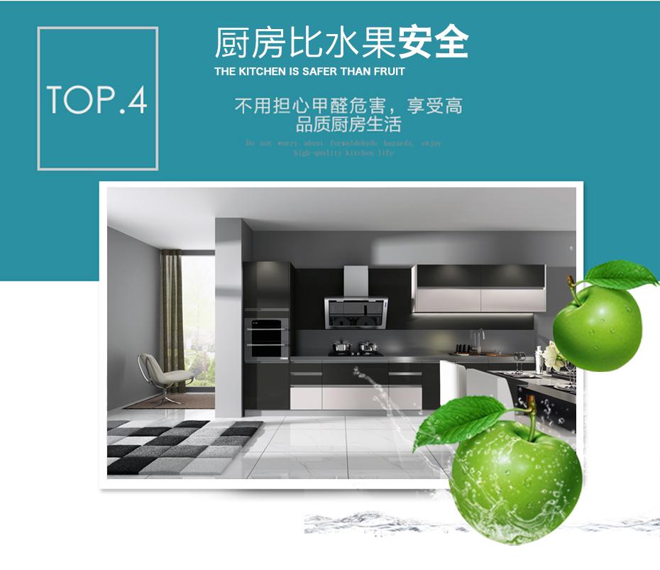 不锈钢整体厨柜安全环保