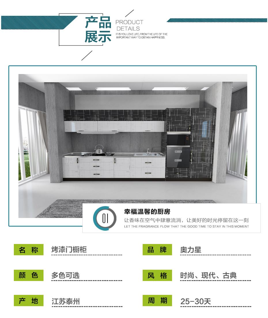 家用不锈钢厨柜的规格