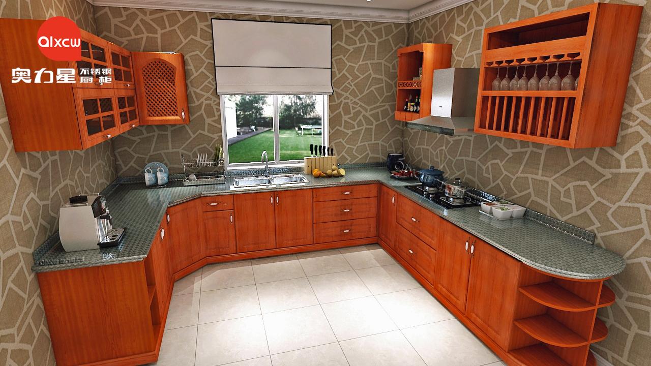 U型厨房不锈钢橱柜
